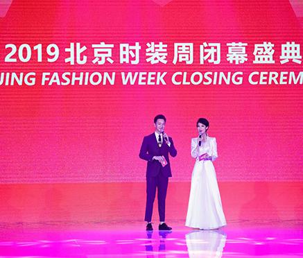 时尚赋能城市发展,2019北京时装周闪耀落幕