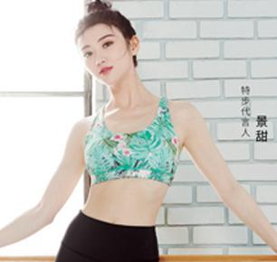 特步全新综训女子系列广告片上线 与景甜一同开启闪光起点