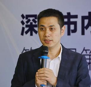 深圳市内衣行业协会第二届理事会第五次会议圆满召开