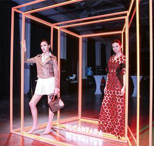 """Alcantara """"迈向未来""""主题展览沪上开幕,璀璨亮相上海汽车设计师之夜"""