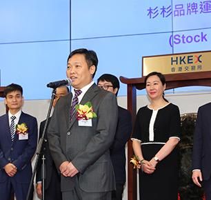 香港上市成功,杉杉服装多重发力新机遇与新布局