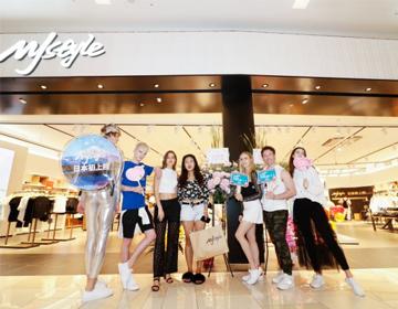 时尚集成店的全新释义,MJstyle日本首家门店盛装开