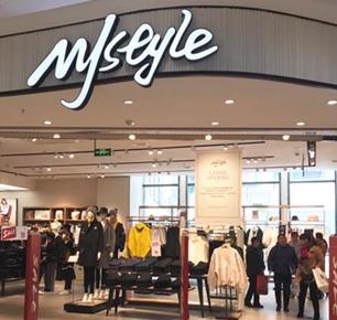 高人气偶像齐聚沪上,助力MJstyle点亮星盟时尚电影之夜