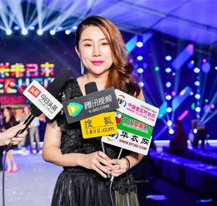 """中国国际儿童时尚周压轴戏:刘嘉亲子秀""""彩色的尾巴"""""""