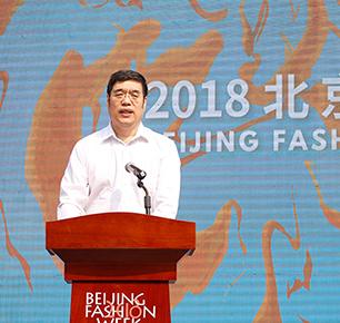 150余位设计师,35场流行发布 —— 2018北京时装周9月15日即将盛大启幕