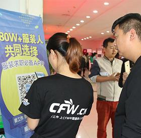 精准把脉,高效对接 | CFW助力企业破解人才招聘痛点