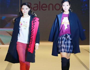 """班尼路""""同行""""凯旋 多元鲜明时尚的进阶"""
