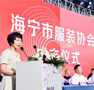 对话行业尖端 | 2019中国服装品牌合作大会暨海宁市服装协会成立仪式在海宁圆满举行
