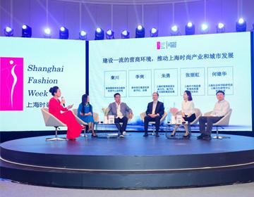 打造全球知名服务商标,上海时装周助推上海四大品牌