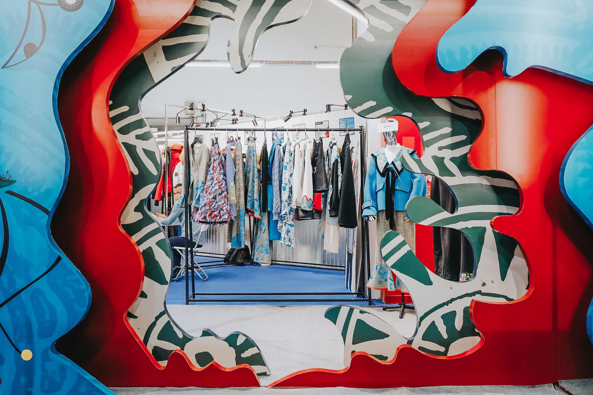 """好""""创意""""变成大""""生意""""—— 第十季MODE上海服装服饰展注入更多酷味个性"""