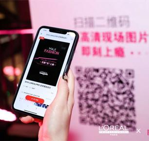 LorealPro巴黎欧莱雅沙龙专属2019全球潮流派对#无限灰上瘾#上海成功举办