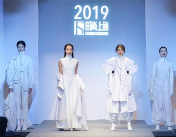 """2019""""VGRASS•东华杯""""第十三届中国大学生服装立"""
