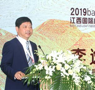 生态江西 时尚麻艺 ——2019江西国际麻纺博览会新闻发布会上海举行