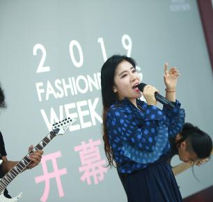 2019 FASHIONBEIJING WEEK UP展:多业态服务推动品牌商业落地