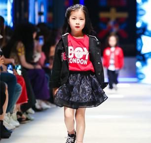BOY LONDON 2018中国国际儿童时尚周酷炫自我个性