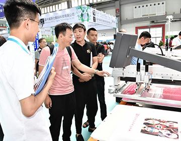 规模再创新高,CSITE2018山东纺博会开幕