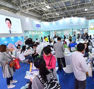 2019京正·北京国际孕婴童展、国际玩教展 4月启幕
