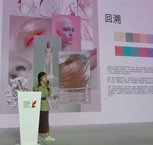 聚焦前沿趋势 传递时尚智慧——2020春夏中国女装面料流行趋势沙龙登陆柯桥时尚周