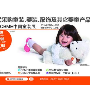 资本寒冬中突围,刚需、抗周期的孕婴童产业仍获资本重视
