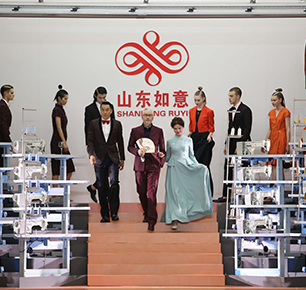 智慧零售战略发布,如意将推动中国服装业进入智慧时代