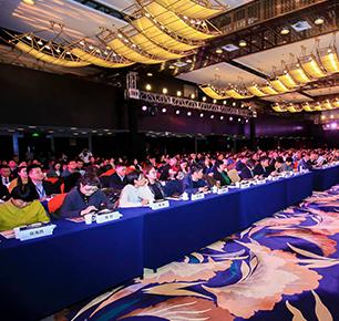 2018中国纺织创新年会:变局之中重塑新格局(下)