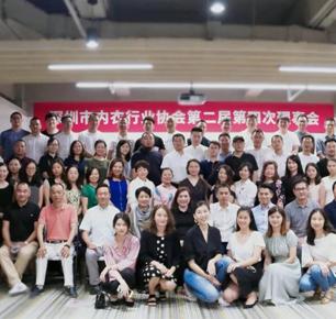 深圳内衣舞动世界,全球推广战略全面开启