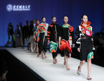 用服装致敬传统文化,探索新中式生活 —— 2019北京
