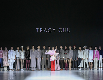TRACY CHU亮相北京时装周,两大系列产品诠释新时尚