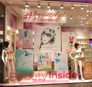 泰媒调查显示:乳胶内衣品牌华歌尔受游客欢迎指数达68%