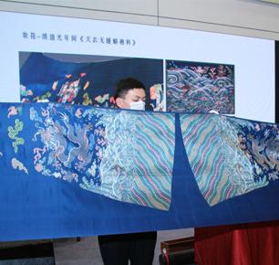 """""""丝绸艺术新市场""""论坛为丝绸艺术品专场拍卖探路"""