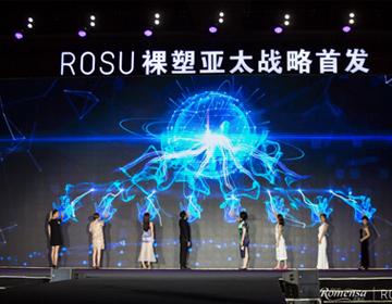 若曼莎ROSU亚太战略三亚首发,首批全球董事合伙人超