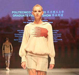 柯桥风尚 | 米兰理工毕业设计秀演等中意合作交流活动亮相柯桥时尚周