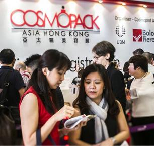 众多法国品牌将在亚太区美容展上展出多项革新产品