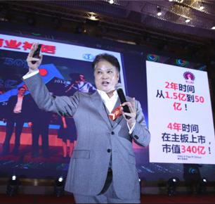 赛孔雀:浙江、广东千人大会,开年福建推荐会