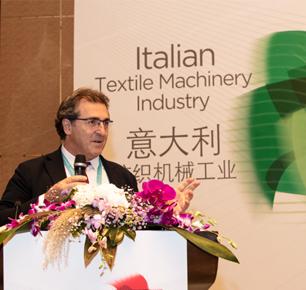 意大利纺织机械行业隆重亮相亚洲国际纺织机械展与中国上海国际纺织机械展