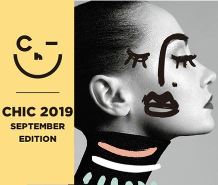 直面未来 重塑自我 —— 中国国际服装服饰博览会2