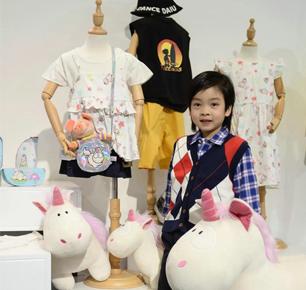 上海国际儿童时尚展览会:全新升级 邂逅机遇
