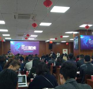 大产业大数据撬动大家纺 ——2018首届中国家纺布艺产业智慧数据库峰会在海宁顺利召开