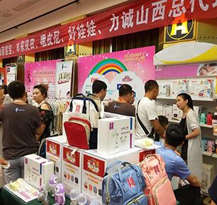9月13日,京正·婴雄会江苏站开启