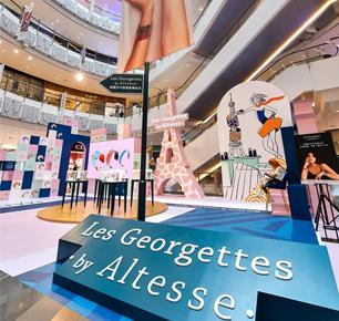法国轻奢首饰品牌丽爵杰在沪揭幕中国首家精品店