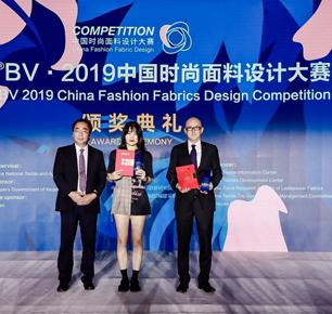 时尚为纲 品质为要 —— 优可丝  BV•2019 中国时尚面料设计大赛颁奖典礼柯桥举行