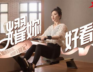 特步全新综训女子系列广告片上线 与景甜一同开启